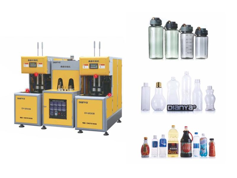半自动玻璃水瓶/化妆品瓶/小口瓶吹瓶机 DY-1200A/B/C