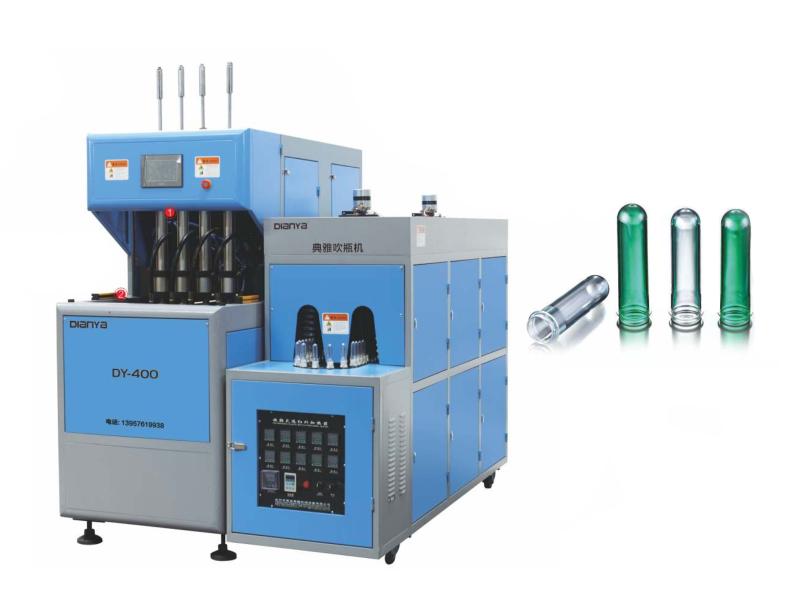 半自动4模玻璃水瓶/农药瓶/饮用水瓶吹瓶机 DY-200/ DY-400