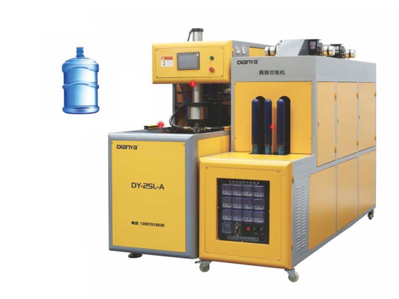 半自动三加仑/四加仑/5加仑20升油瓶吹瓶机 DY-25L-A
