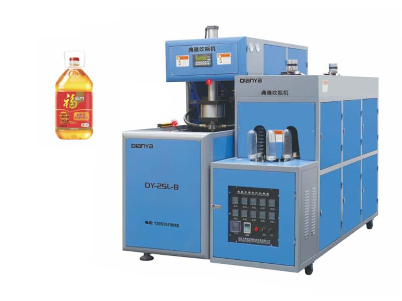 半自动三加仑/四加仑/5加仑20升油瓶吹瓶机 DY-25L-B